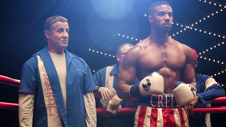 Members Event: Creed 2