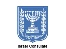Israel Consulate
